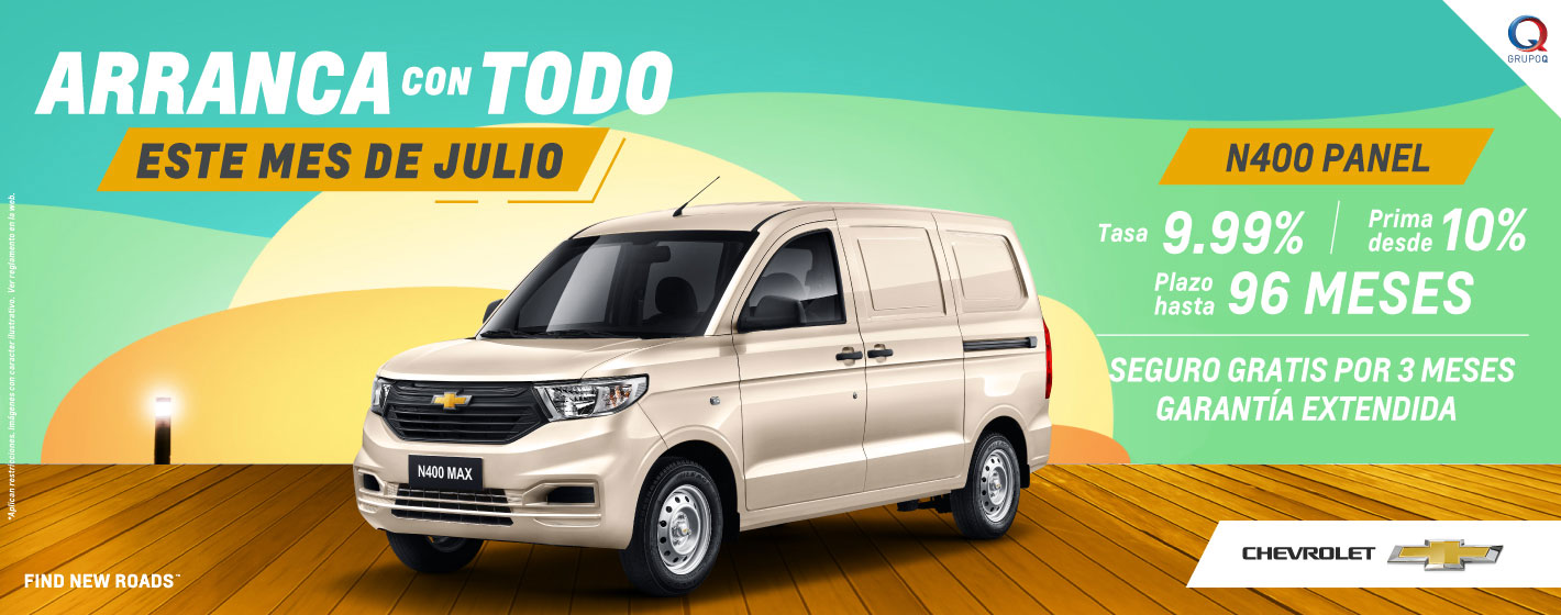 N400 cargo